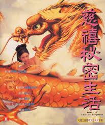 香港三级片系列1 慈禧的秘密生活