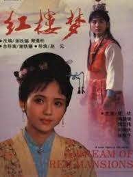 香港三级片系列1 红楼梦1