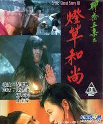 香港三级片系列1 聊斋艳谭3灯草和尚