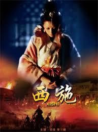 香港三级片系列1 西施1