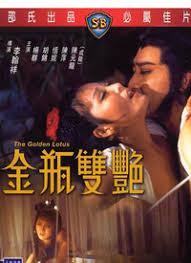 香港三级片系列1 金瓶双艳