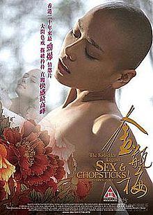 香港三级片系列1 金瓶梅