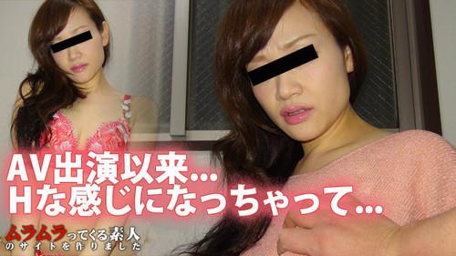 Mesubuta 020416_347AV出演で旦那以外とのSEXにハマった人妻