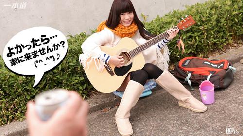 1pondo 022616_252一本道路上ミュージシャンをAVデビューさせちゃいます