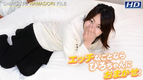 Gachinco gachi962ガチん娘寛子-素人生撮りファイル151