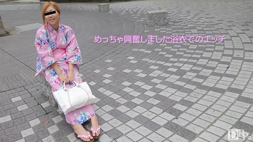 浴衣でエッチしちゃった 饭田久実子
