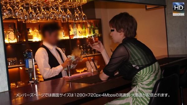 Mesubuta 130128_606_01 制裁を下す BARマスターの本能の饵食となった女の悲剧