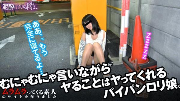 Muramura e011213_806 萝の莉はおじけづく女の大