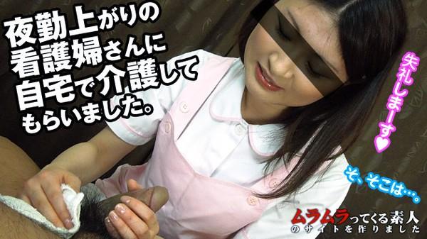 Muramura 021413_824 夜勤あがりの看護婦さんは