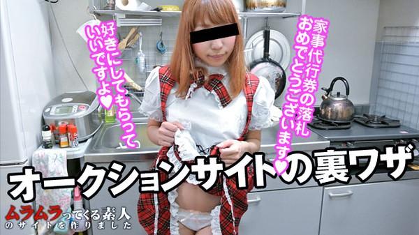 Muramura e011013_804 ウェブサイトの上で娘の写真を掲載し
