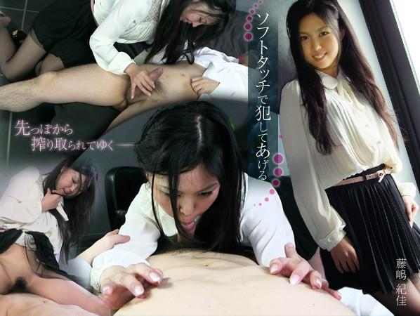 Roselip_fetis 0622 ソフトタッチで犯してあげる 藤嶋 紀佳