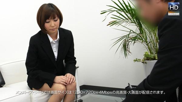 Mesubuta 130121_603_01 ブラック会社の教育指導襲われた新入社員