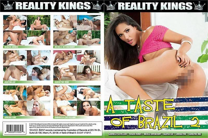 品嚐巴西妹 2