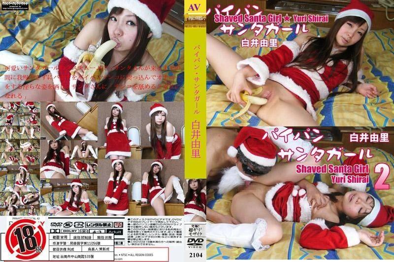 白板圣诞女孩 2104