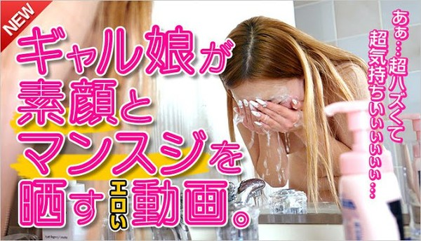 10musume 031213_01 すっぴん素人 変化率最高モりギャル 鈴木しおり