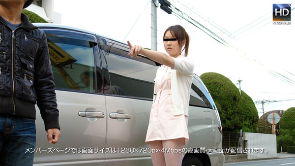 Mesubuta 130218_615_01 親切なナースを拉致して車内で中出し姦 西里那美 Nami Nishizato