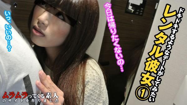Muramura 031513_841 美人サービスを賃貸しして店の収入を増加します 前編