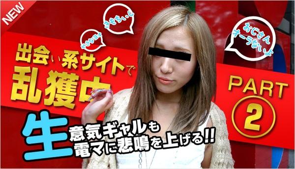 10musume 031513_01 テンムス御用達出会い系サイト ヤリマン黒ギャルは敏感完全体 立川安奈