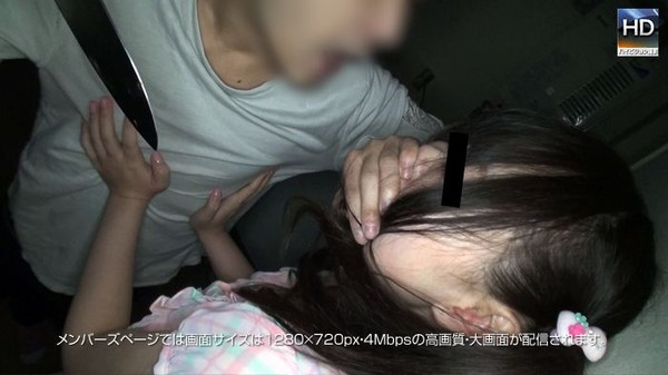 Mesubuta 130301_624_01 アニメが見 海老原詩織