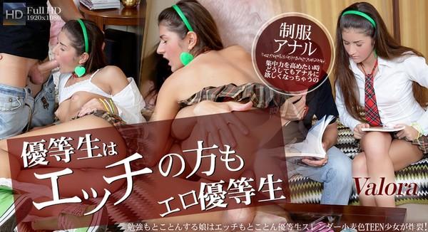 Kin8tengoku 0784 勉強もとことんする娘はエッチもとことん優等生