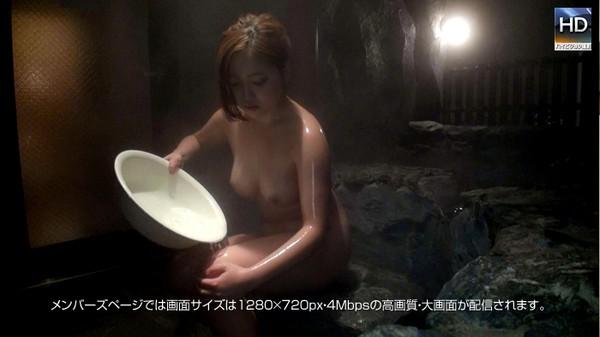 Mesubuta 130313_632_01 貸切温泉密室事件 虚しく木霊する叫び声