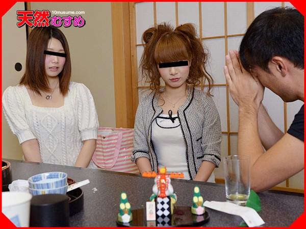 10musume 011213_01 Yamamoto Nami Suzuki