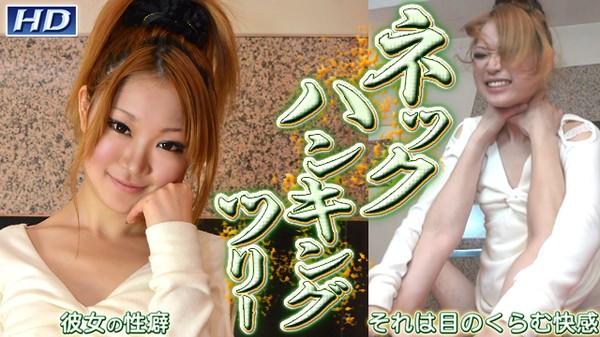 Gachinco gachi571 彼女の性癖24 きよ