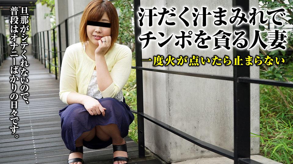 Paco 011618_208 佐藤真梨 素人奥様初撮りドキュメント56