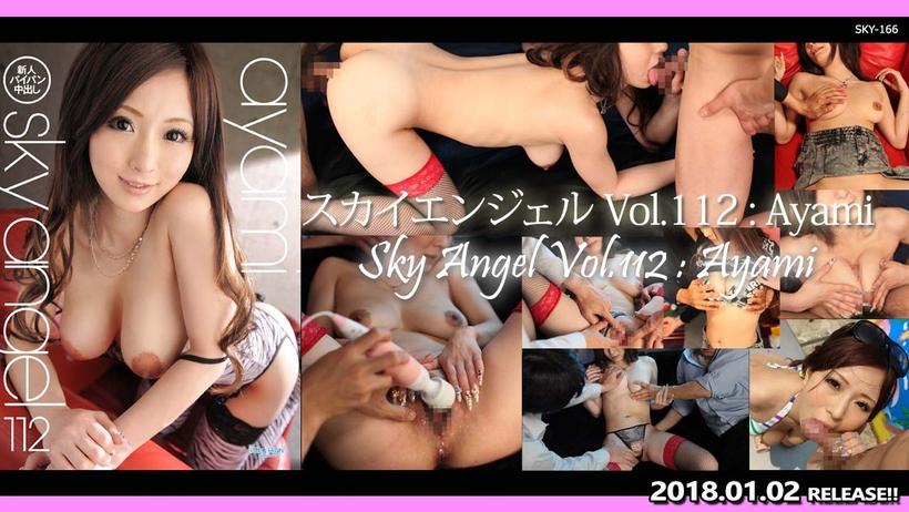 Tokyo Hot SKY 166 Ayami スカイエンジェル Vol.112 :