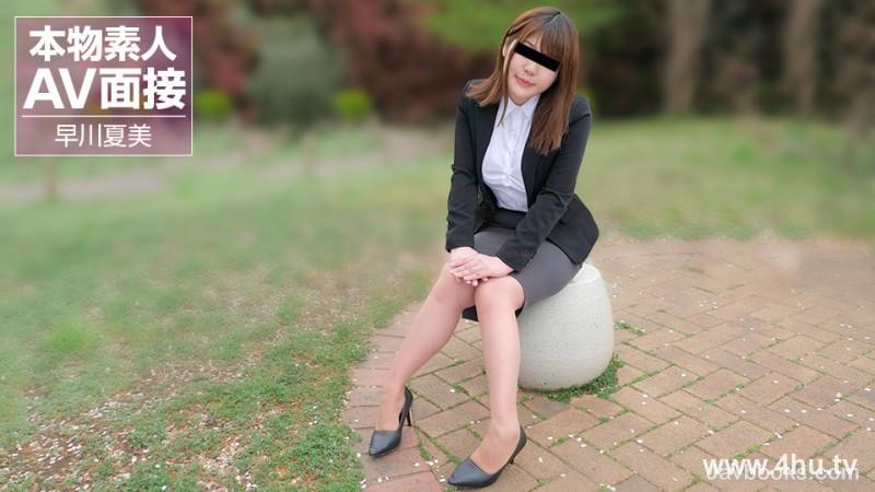 102619_01 有点肉肉的女同事被我哄骗来开房 早川夏美