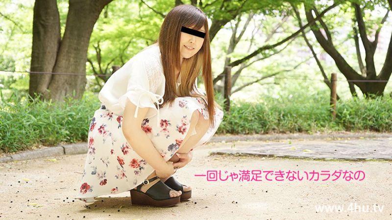060619_01 想要搞更多色色的事 绫田绫子