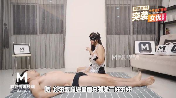 【突袭女优家EP3】女神的人体寿司享宴