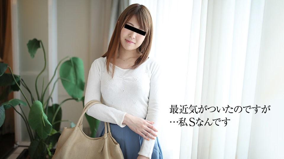 10mu 032319_01 大久保ゆう 素人初撮りオジサンのチンポが好き