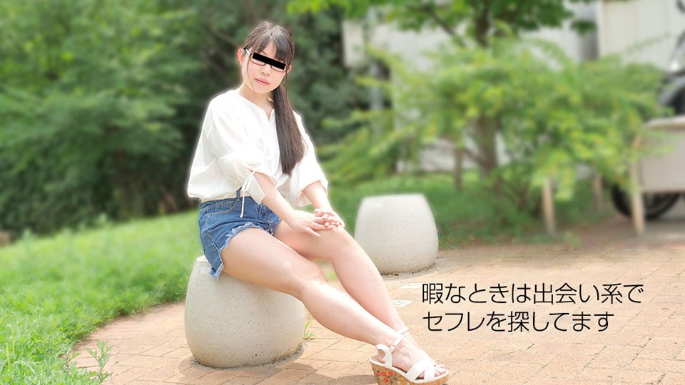 10mu 022119_01 森下かりん 出会い系で知り合った娘をハメちゃった