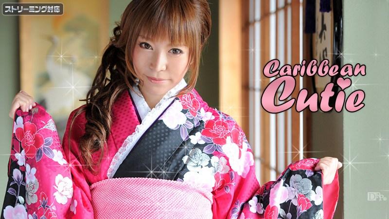 Carib 010412 905 美咲恋 カリビアンキューティー Vol22