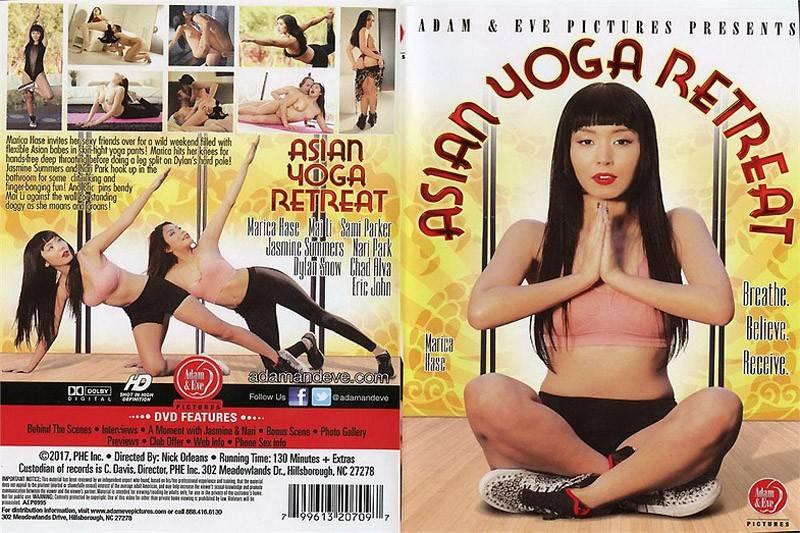 亚洲瑜珈妹