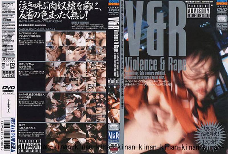 Violence Rape VREDS 001